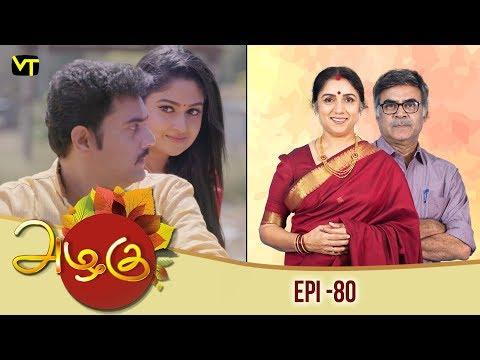 Azhagu - அழகு | Tamil Serial | Full HD | Episode 80 | Revathy | Sun TV | Vision Time Tamil