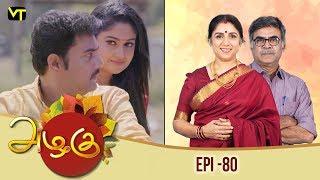 Azhagu | அழகு | Tamil Serial | Full HD | Episode 80 | Revathy | Sun TV | Vision Time Tamil