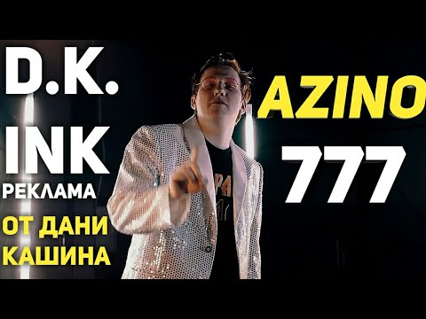 азино777 онлайн санкт петербург
