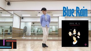 "[GoGo] 핑클 (Fin.K.L) ""Blue Rain"" | 댄스커버 | Dance Cover"