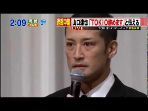 TOKIO松岡がキレ過ぎ・・・山口達也さんに対して