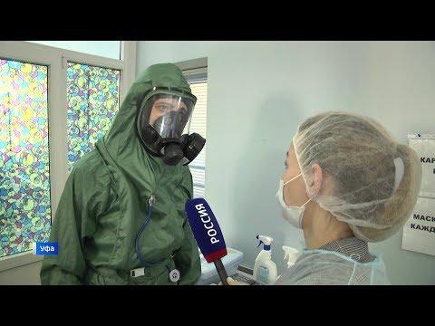Взгляд изнутри: «Вести» побывали в инфекционной больнице Уфы, где лечат больных коронавирусом