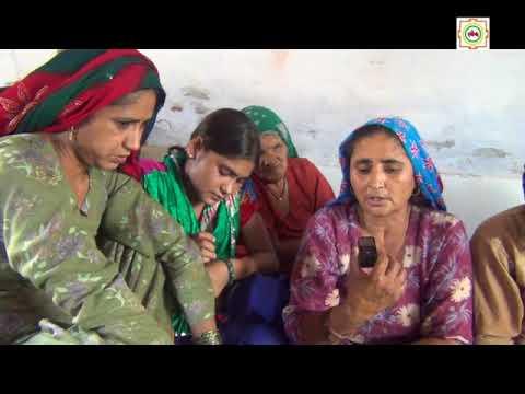 हरियाणवी लोकगीत -जकड़ी: 'सैस बाजरे की रोटी री' ('Sas bajre ki roti ri')