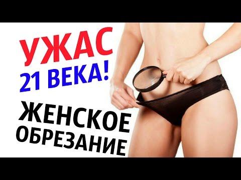 Секс шоп в городе Харьков. Sex shop Sexopil - доставка
