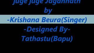 Juge juge Jagannath II by Krishna beura II Designed by Tathastu (Bapuni)