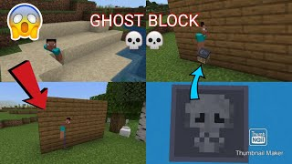 GHOST BLOCK ADDONS  MCPE  I MINECRAFT MOD I DOWNLOAD NOW i GHOST BLOCK I SOUL TABLE