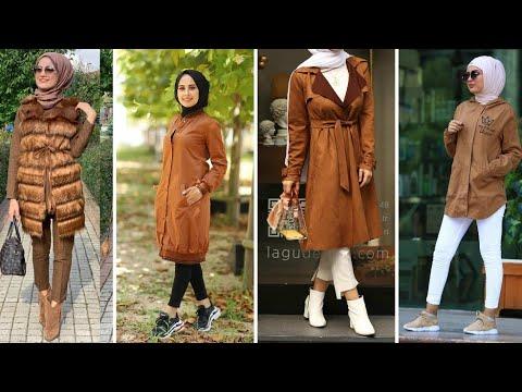 جديد ملابس شتوية كاجوال للمحجبات بدرجات اللون البني روووعة موضة2020 Youtube