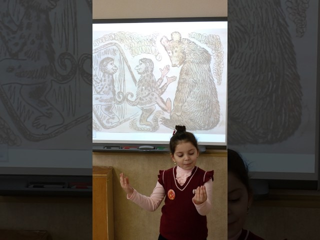 Изображение предпросмотра прочтения – ГусейноваКамилла читает произведение «Зеркало и обезьяна» И.А.Крылова