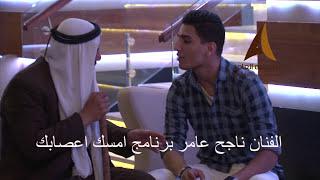 الكاميرا الخفيه الفلسطينيه امسك اعصابك - الفنان محمد عساف والفنان ناجح عامر