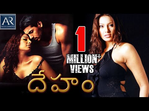 Deham Telugu Dubbed Full Movie  John Abraham, Bipasha Basu  AR Entertainments
