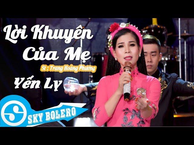 Lời Khuyên Của Mẹ - Yến Lý ( St : Trang Hoàng Phương ) MV OFFICIAL
