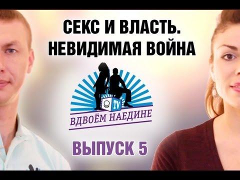 Русское порно онлайн видео, начинай смотреть прямо сейчас!