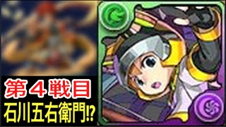 戦艦帝国 iPhone/Android共通:http://youtube.battleship.coolfactory....