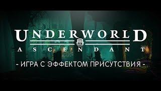 Underworld Ascendant | Entwickler-Tagebuch 1 |PC |Russisch