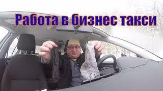 Народный таксопарк. Водители в бизнес такси.  3 млн руб на первое время