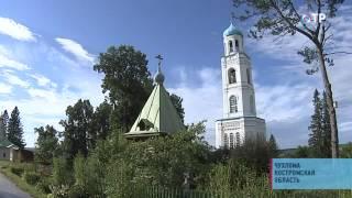 Малые города России: Чухлома - в местном озере водился золотой карась