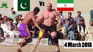 Iran Vs Pakistan HEC Kabaddi Match | National Kabaddi Championship Kabaddi Cup