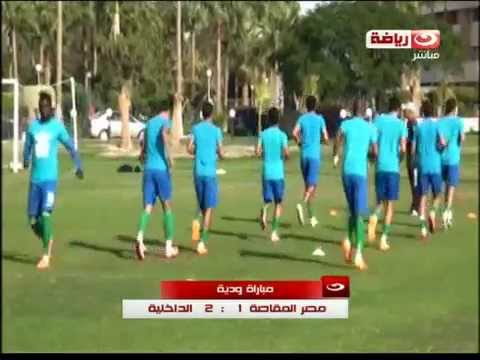 النهار رياضة: كورة كل يوم | شاهد اهداف و لفاءات المباراة الودية بين مصر المقاصة والداخلية