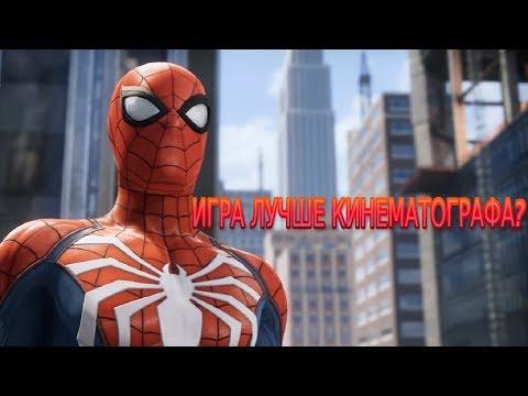 Обзор геймплея о новой игре про Человека-паука (2018) | МНЕНИЕ