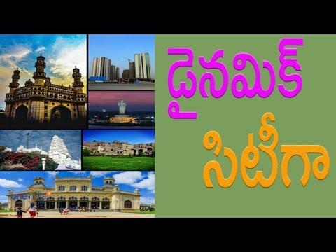 Hyderabad is more Dynamic than London, says latest World Economic Forum survey - Oneindia Telugu