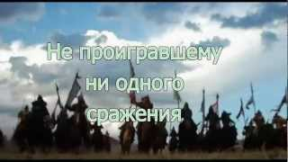 "Книга ""Тамерлан. Копьё Судьбы"". Татьяна Семёнова. Буктрейлер"