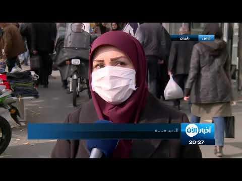تقارير خاصة | إيران تختنق بسبب تلوث الهواء  - نشر قبل 4 ساعة