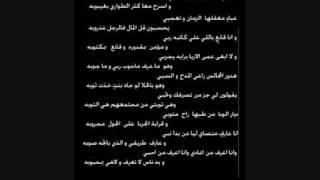 شيلة الا يالهبوب البارده عجلي هبي  للشاعر سعد بن جدلان
