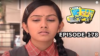 High School (హై స్కూల్ ) Telugu Daily Serial - Episode 178 | Mana Entertainments