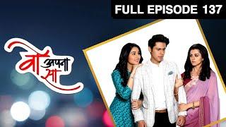 Woh Apna Sa   वो अपना सा   Hindi TV Serial   Full Episode - 137   Disha Parmar, Sudeep Sahir  Zee TV