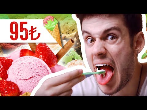 1TL Dondurma vs. 95TL Dondurma (#SonradanGörme)