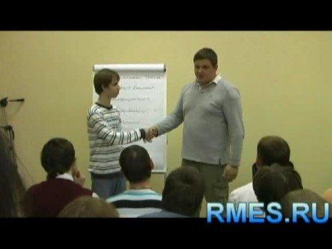 Отрывок тренинга Филиппа Богачёва