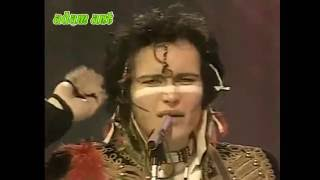 Watch Adam Ant Los Rancheros video