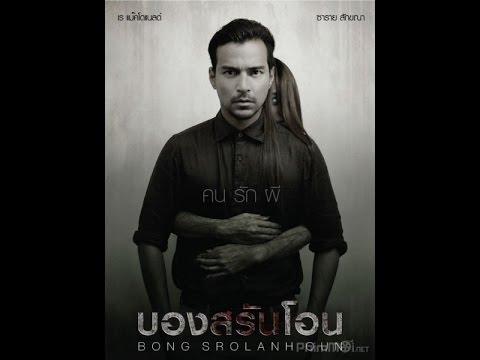 Phim ma - 2015 - Oan Hồn Trong Phòng - Bong Srolanh Oun
