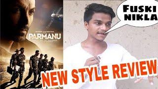 Parmanu public review by Suraj kumar | funniest style |