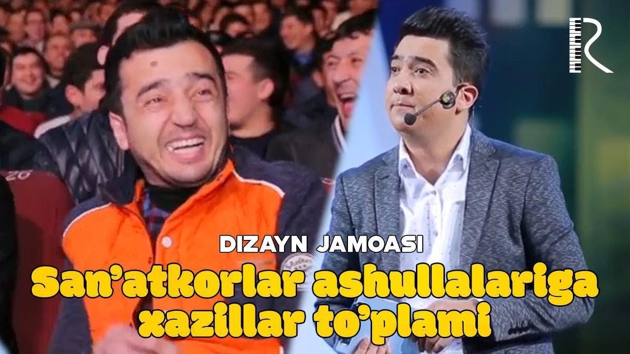 Dizayn jamoasi - San'atkorlar ashullalariga xazillar to'plami