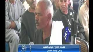 برنامج حق عرب في لقاء مع الحاج صبحي النقيب راعي جلسة الصلح