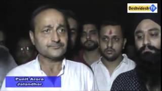 Desh Videsh Tv -ਦੀਵਾਲੀ ਦਾ ਕਹਿਰ  ਅੱਗ ਲੱਗਣ ਨਾਲ ਕਰੋੜਾ ਦਾ ਨੁਕਸਾਨ | ਜਲੰਧਰ ,ਬਠਿੰਡਾ  ਖ਼ਬਰ
