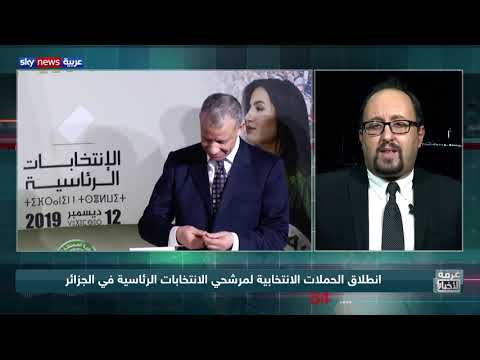 انتخابات الجزائر.. حملات تنطلق وسط رفض شعبي  - نشر قبل 9 ساعة
