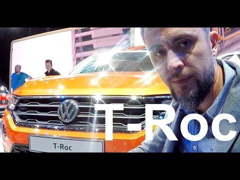 Volkswagen T Roc полный обзор. Цены, характеристики, клиренс T Roc убийцы Hyundai Creta