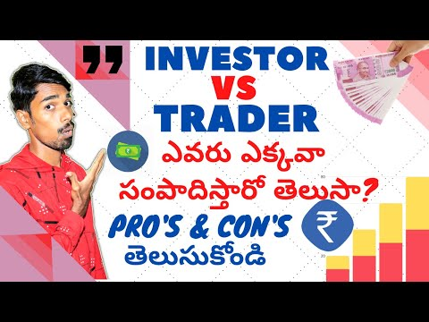 investor vs trader who can earn more?💵🤔💰|must watch this video before investing in stock markets👍