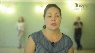 Психолог реабилитационного центра