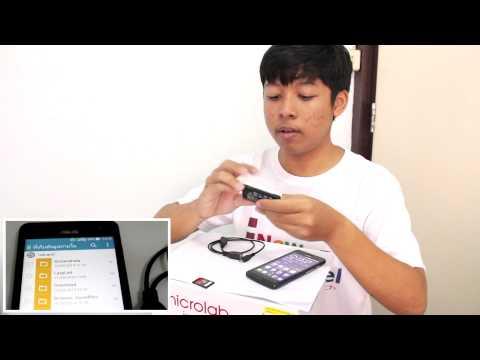 iNewCh. - Review สาย OTG เชื่อมต่อมือถือกับ USB ได้ง่ายๆ [Ep.26]