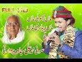 Ali Javid Warsi Milad Program Anjuman Muhibban-E- Ahle Bait Bholakpur Musheerabad Maa Bholi Maa