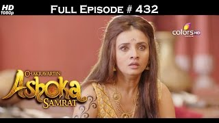 Chakravartin Ashoka Samrat - 26th September 2016 - चक्रवर्तिन अशोक सम्राट - Full Episode