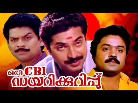 Super Hit Malayalam  Movie | Oru CBI Diary Kurippu [ HD ] | Investigation Thriller Full Movie