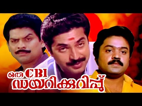 Super Hit Malayalam  Movie | Oru CBI Diary Kurippu [ HD ] | Investigation Thriller Full Movie