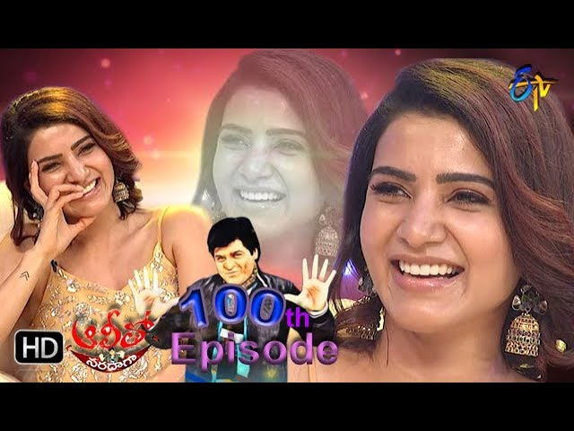 Alitho Saradaga | 17th September 2018 |  Samantha Akkineni  | ETV Telugu