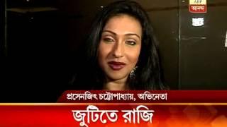 tollywood hit pair prasenjit rituparna agree to act again