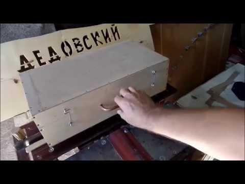 как сделать ящик для летней рыбалки своими руками