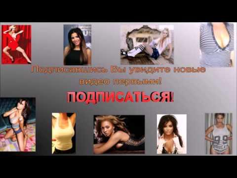Проститутки Красивые голые девушки, эротические фото
